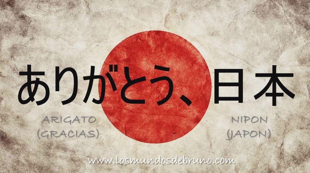Gracias Japon