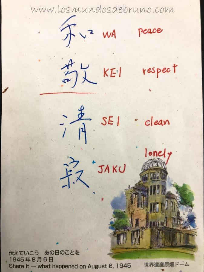 Wa Kei Text