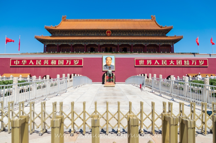 China-73